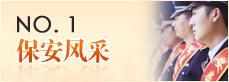 bob网站_bob官网竞彩_bobapp客户端