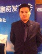 北京同乐城官网公司:段咣咣